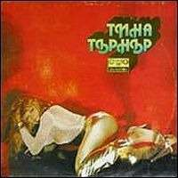 Tina Turner - Rough LP